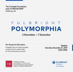 Polymorfia Fulbright Foundation